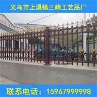 铝合金护栏室外围栏别墅栅栏