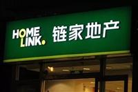 店铺门头招牌发光字特点有哪些