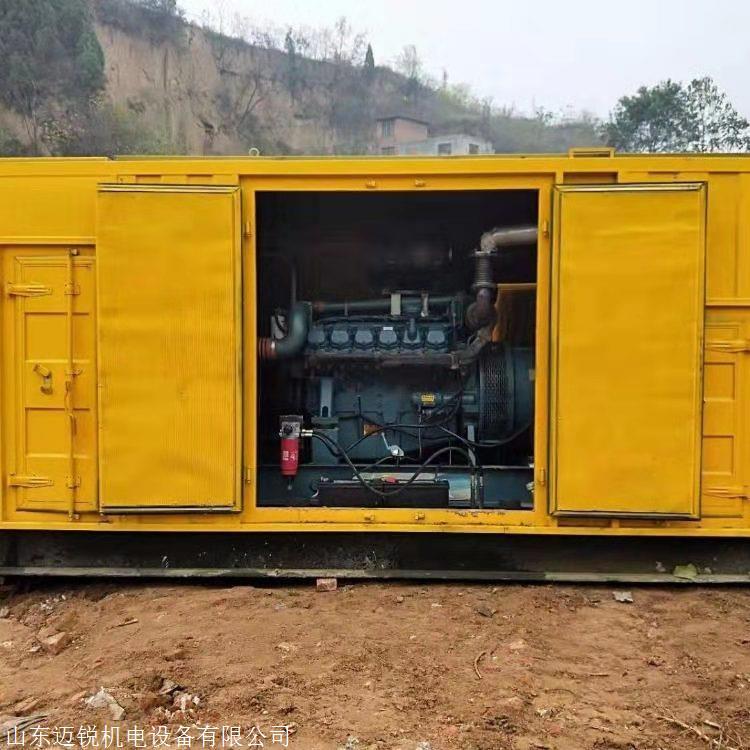 江蘇南通啟東柴油發電機出租租賃中心歡迎您邁銳機電