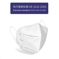 kn95口罩白板 口罩白板 现货kn95 pm2.5滤片5层防护过滤芯