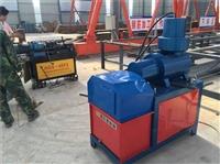 敦化鋼筋鐓粗機 40型鋼筋鐓粗機