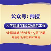 中國大學MOOC數據結構與算法Python版課后答案