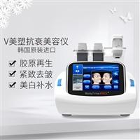 韩国原装进口 V美塑抗衰美容ManBetX万博下载供应商