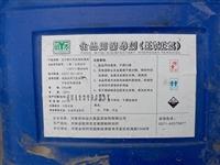 荊門過氧化氫消毒劑廠家大量現貨