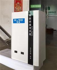 供应武汉市壁挂式方形储能水箱