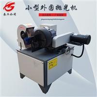 方管打磨机 环保方管抛光机 数控带钢除锈机