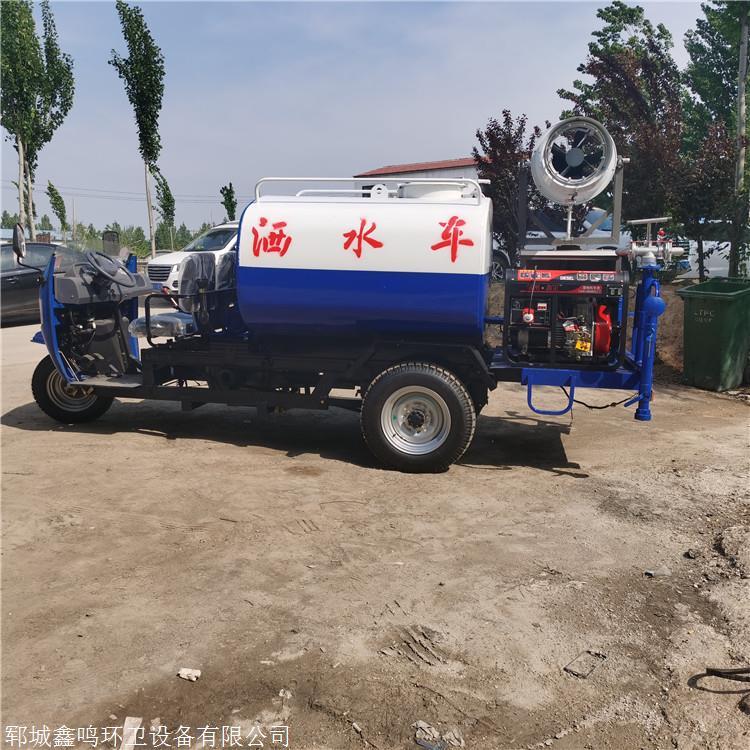 遼寧工地灑水車,霧炮灑水車生產廠家