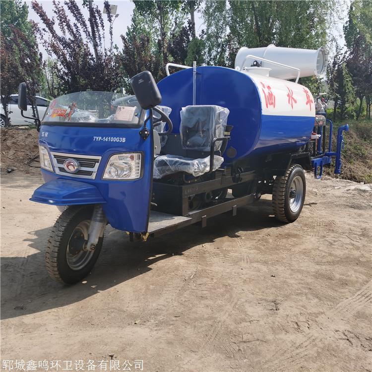 甘肅農用三輪灑水車,三輪灑水車視頻