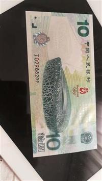 連號紙幣回收四套紙幣收購