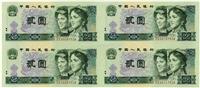 航天鈔回收三套紙幣收購