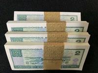 連號紙幣回收一套紙幣收購