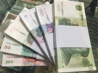 嘉興市錢幣回收價格紙幣回收價格