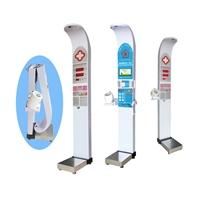 便携式健康一体机HW-900A 健康体检一体机
