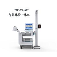 健康小屋触控一体机 hw-v6000健康小屋一体机