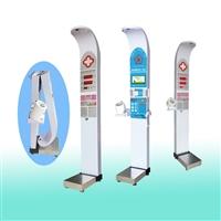 健康检测一体机 HW-900A自助健康体检一体机