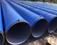 河北環氧樹脂防腐鋼管批發