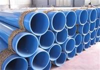 環氧粉末防腐鋼管的標準