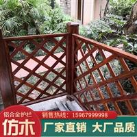铝艺护栏别墅庭院栅栏防护栏