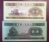 蘇州市錢幣回收價格紙幣回收價格