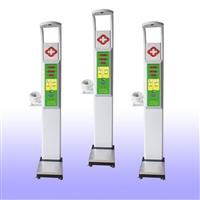 身高体重测量仪 医用全自动身高体重测量秤