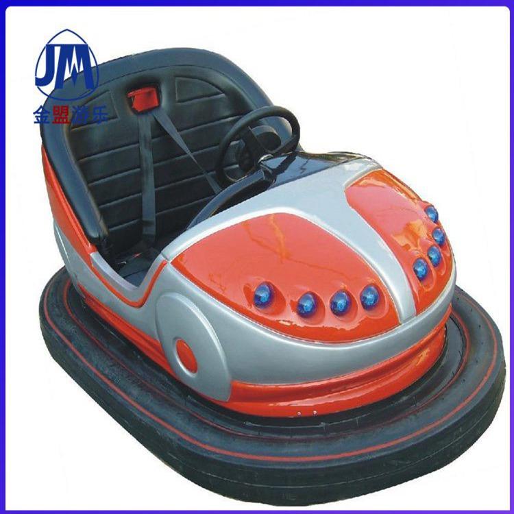 电瓶碰碰车儿童玩的游乐设备
