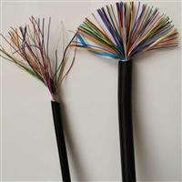 天津电缆厂生产通信电缆