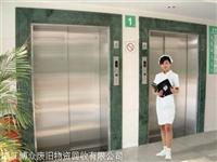 紹興中央空調回收快捷安全
