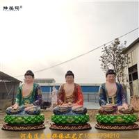 如来佛祖雕塑 释迦摩尼塑像 加工定制大日如来雕像 豫莲花厂家