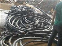 亳州回收廢舊電纜 專業回收報廢電纜 聯系方式