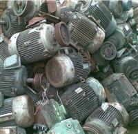 广东整厂回收 南海废钢筋回收 佛山角铁回收  顺德二手马达电机