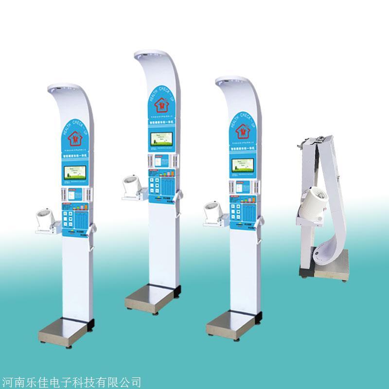 �t用超�波�w�z�CHW-900A多功能智能健康�w�z一�w�C