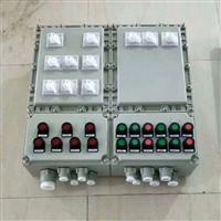 粉尘防爆型电气控制箱
