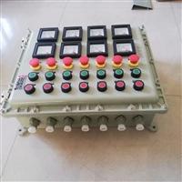 ExdIIBT4防爆控制箱 铸铝防爆电气箱