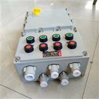 浮球水位防爆控制箱 水泵自动启停防爆控制箱