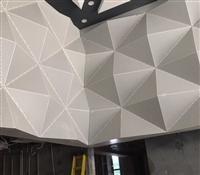 格栅铝天花板工程