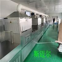 微波干燥设备化工原料干燥设备