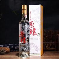 金门高粱酒原酿21纯糯米 粮食酒58度500毫升 台湾白酒代理批发