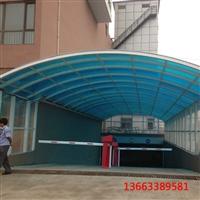 批发价格阳光板8mm蓝色阳光板 10双层阳光板