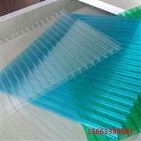 批发价格温室透明阳光板聚碳酸酯阳光板 10双层阳光板
