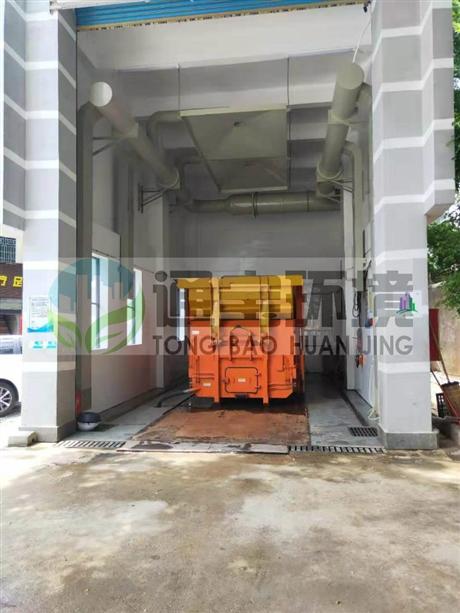 深圳市垃圾压缩站除臭系统