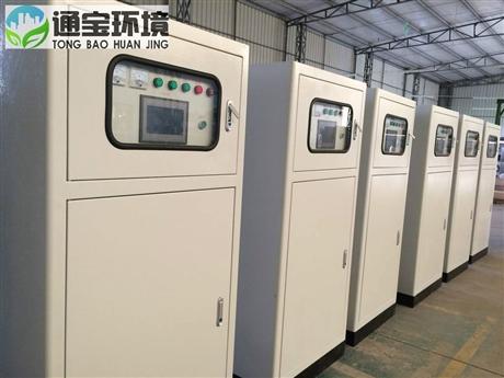 深圳垃圾站喷淋除臭系统