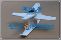 高速混合机桨」叶服务
