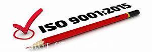 如何申请ISO9000质量管理体系认证