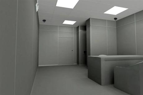 审讯室软包新材料墙面安装