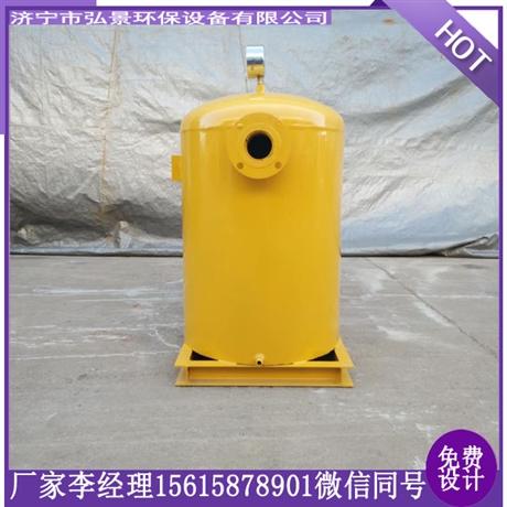 沼氣增壓穩壓系統廠家原理、型號簡介