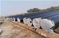 河北防腐鋼管廠家,中水排放防腐管價格