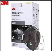 3M9022碳吸附自吸过滤式防尘口罩