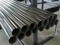 不锈钢工业管    工业不锈钢管