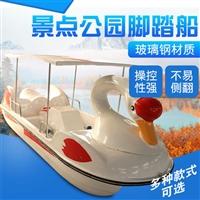 环保安静 泰松无动力脚蹬船 四人脚蹬船 烧烤船厂家 水上烧烤船
