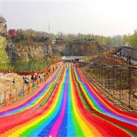 传递重力效果好 泰松彩虹跑道 彩虹滑梯 七彩滑道 户外游乐设备